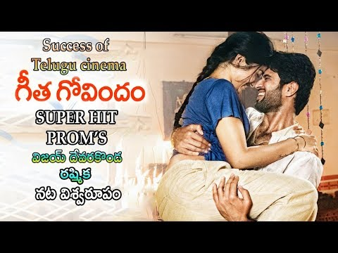 Vijay Devarakonda & Rashmika's Geetha Govindam Movie Super Hit Promos | Tollywood Book