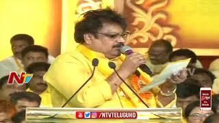 TDP Leader Varla Ramaiah Speech @ TDP Mahanadu 2018 || Vijayawada