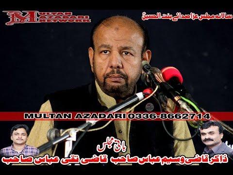 Zakir Ali Abbas Alvi I Majlis 8 March 2019 I Jalsa Zakir Qazi Waseem Abbas