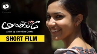 Anukokunda - Anukokunda Telugu Short film || 48 hours project ||