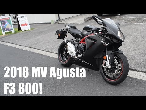 2018 MV Agusta F3 800   Short and Sweet Review