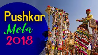 Pushkar MELA 2017 | Rajasthan Tourism | Highlights of Pushkar MELA | Kumbha Mela | Roots of Pushkar