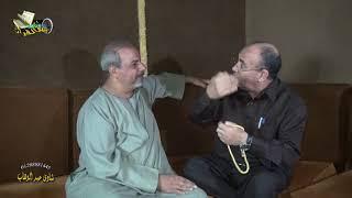 الدكتور مبروك عطيه والدكتور طه عبدالوهاب ومقام البياتي والعجم