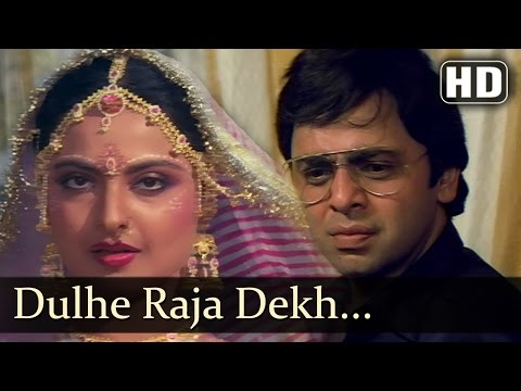 Dulheraja Dekh - Rekha - Vinod Mehra - Pyar Ki Jeet - Hindi Song video