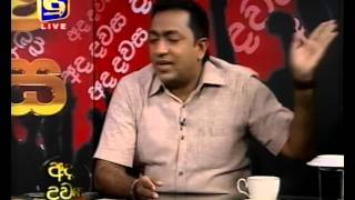 Ada Dawasa - Interview with Akila Viraj Kariyawasam - 03rd September 2015