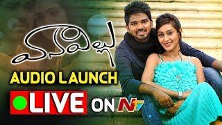 Vanavillu Movie Audio Launch LIVE || Pratheek, Shravya Rao