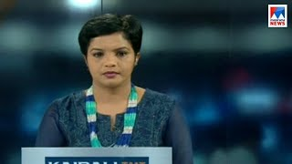 സന്ധ്യാ വാർത്ത | 6 P M News | News Anchor - Nisha Purushothaman |November 18, 2018
