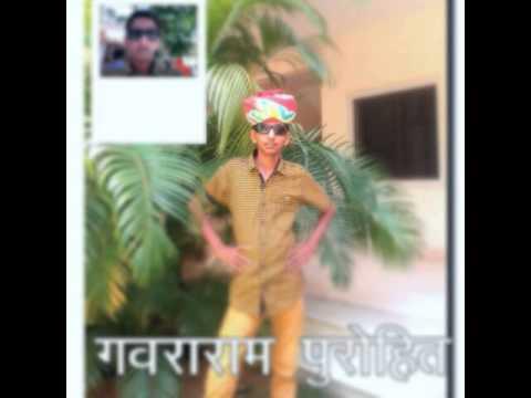 Marvadi Geet video