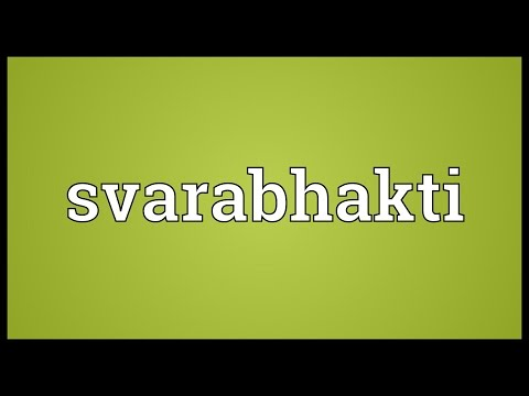 Header of svarabhakti
