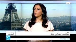 france 24 :  ا 15 عاما على تولي محمد السادس: ما الذي تحقق؟