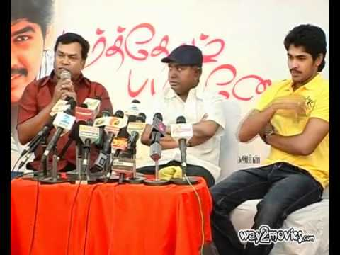 Parthom Pazhaginom Movie Press Meet