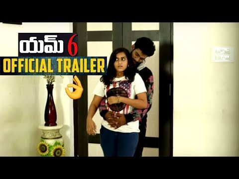 M 6  Movie Official Trailer | Latest Tollywood Movie Trailers | Harshavardhan | Adya Media