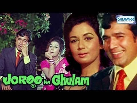 Joroo Ka Ghulam - Part 1 of 14 - Nanda - Rajesh Khanna - Superhit...