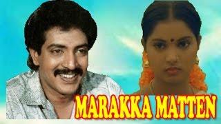 Marakka Matten   1986 tamil super hit suspense thriller movies   Nizhalgal Ravi, Viji, Janakraj