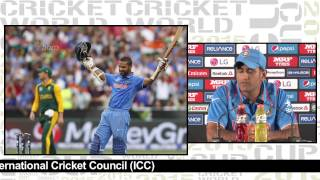 Dhoni reacts on Shikhar Dhawan's 100 vs Ireland