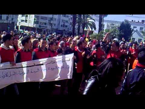 Groupe Sahwa Manifistation 18 03 2010, Wilayat Rabat  مجموعة الصحوة video