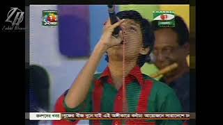 Zakir Ahamed - Bonde Maya Lagaise | Live | Channel I 12 years Birthday - 2010 | Bangla Song |