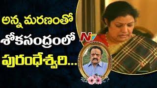 Purandeswari Gets Emotional After Reaching Harikrishna House In Hyderabad | Harikrishna Demise | NTV