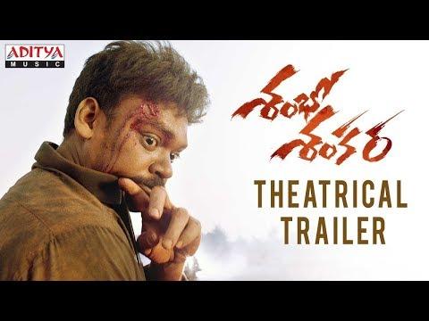 Shambo Shankara Theatrical Trailer   Shankar, Karunya, Sai Kartheek, Sreedhar N