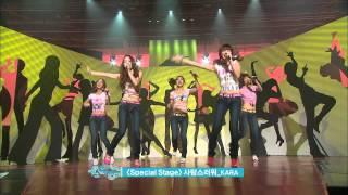【TVPP】KARA - Lovely (Kim Jong Kook), 카라 - 사랑스러워 @ Special Stage, Show Music Core Live