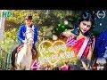 Love Sawari FULL VIDEO (Iswar Deep) New Sambalpuri Video L RKMedia