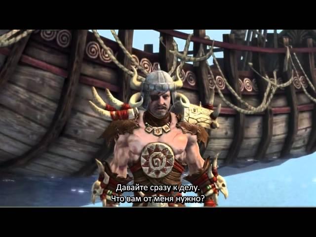 Смотреть сейчас Меч и Магия Герои 6 - Пираты дикого моря.