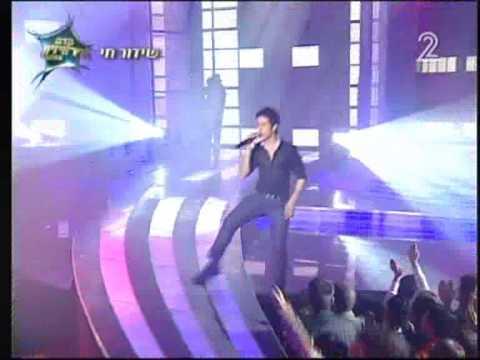 הראל סקעת - את ואני- harel skaat -  eurovision kdam 2008  israel