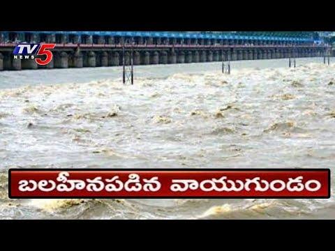 కృష్ణమ్మ పరవళ్ళు... వంశధార నదికి పోటెత్తిన వరద..! | Srikakulam District | TV5 News