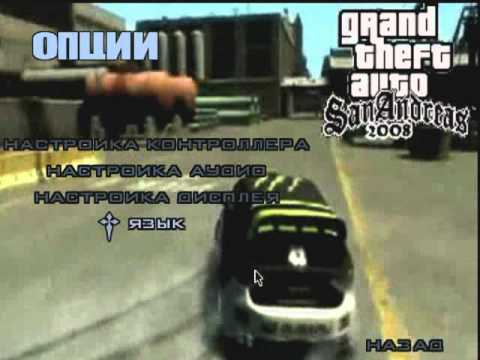 Video de Gta4 menú deriva