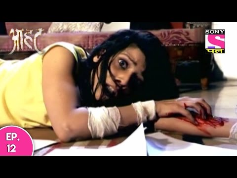 Aahat - आहट - Episode 1 - 18th February 2015 - YouTube