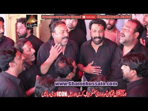 Ibn e Ali as ka gham ha | Great Noha | Chakwal party noha 2019 | 26 Rajjab | Sarpak Chakwal