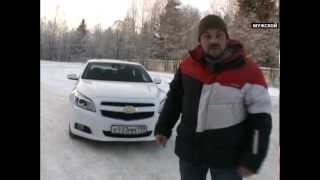 Моторы: Chevrolet Malibu, Ford Ranger