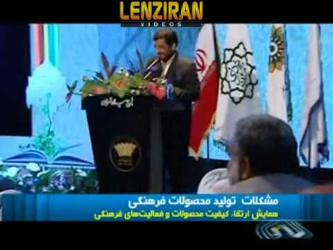 Director Of Iranian TV Tell Story Of Shakira And Objection Of  Ali Motahari To Her Outfit !