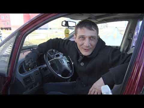 Десна-ТВ: День за днем от 18.02.2019