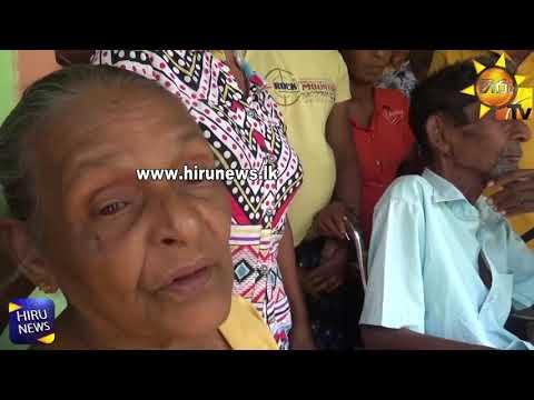will mother rosalin |eng