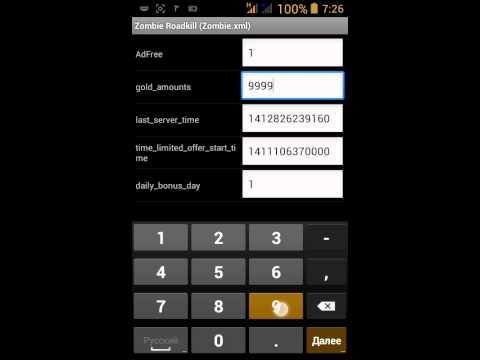 Программа Для Читерства Игог Нс Андроид