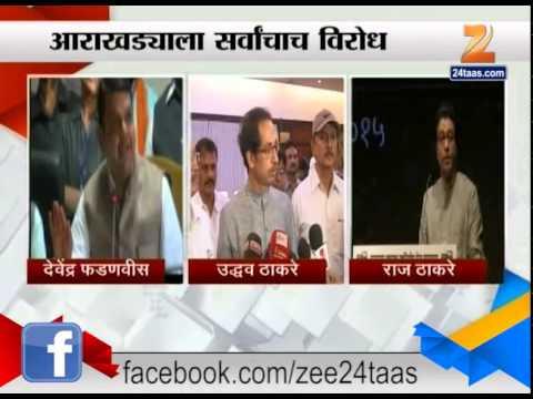Mumbai : Devendra Fadanvis Uddhav Thackeray And Raj Thackeray On Mumbai Development Plan
