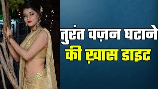 Cucumber Diet Plan For Weight Loss - Best Diet Plan For Quick Weight Loss - Hindi