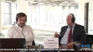 Пустовойтенко: Резко неудовлетворительная - экономика в Украине prm.global. КУБ