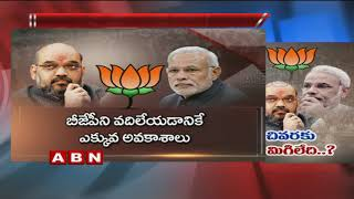 No-Confidence Motion Impact on BJP | Special Focus