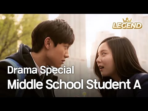 Middle School Student A | 중학생 A양 (Drama Special / 2014.04.25)