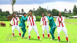 Tesfaye Yenewe - Tatmeshal(ታትመሻል) - Ethiopian Music 2018(Official Video)