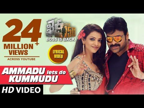 AMMADU Lets Do KUMMUDU - Full Song With Lyrics | Khaidi No 150 | Chiranjeevi, Kajal | DSP thumbnail