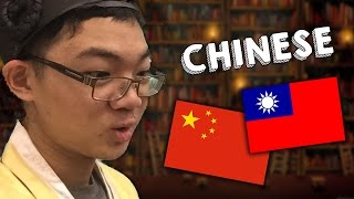 I Only Speak Chinese In This Video.
