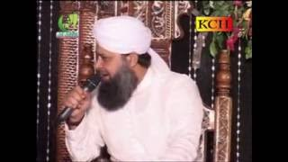 Download Urdu Naat Sharif || Wo Soye Lalaa Zar Phirty Hain || Owais Raza Qadri 3Gp Mp4