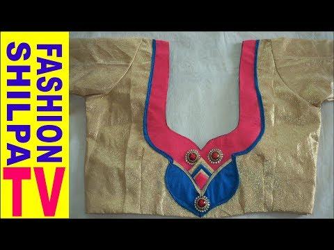 How to make Designer Blouse at Home-89|Designer Bridal Back Neck Blouse Pattern - 2018|stitching