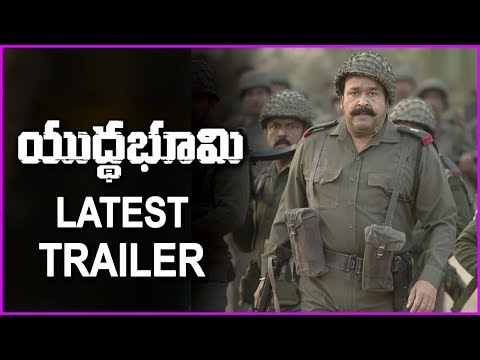 Yuddha Bhoomi Latest Trailer - New Telugu Movie 2018 | Allu Sirish | Mohanlal