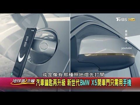 台灣-地球黃金線-201811211 車門打不開.電瓶掛點.輪胎異常... 行車救急大補帖