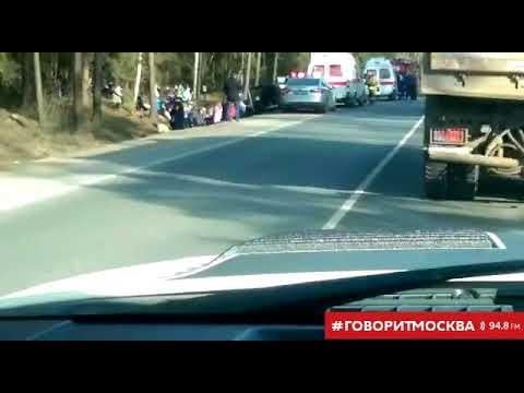 Автобус с 40 детьми перевернулся в Подмосковье