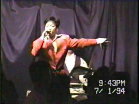 Dancing All Night   Don Ho   Hai Dang Band    Philadelphia, PA 7 1 94